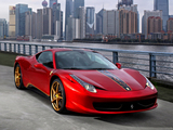 Images of Ferrari 458 Italia 20th Anniversary Special Edition 2012