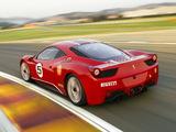 Pictures of Ferrari 458 Italia Challenge 2010