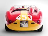 Ferrari 500 TRC 1957 photos