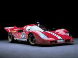 Ferrari 512 S 1970 wallpapers