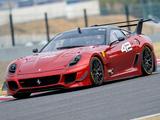 Photos of Ferrari 599XX Evoluzione 2012