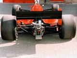 Images of Ferrari 637 1986