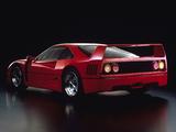 Photos of Ferrari F40 Prototype 1987