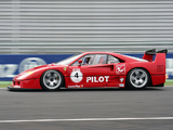 Pictures of Ferrari F40 LM 1988–94