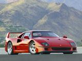 Ferrari F40 US-spec 1987–92 wallpapers