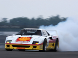 Ferrari F40 GT 1989 wallpapers