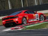 Images of Ferrari F430 Challenge 2005–09