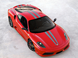 Images of Ferrari F430 Scuderia US-spec 2007–09