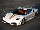 Ferrari F430 Scuderia US-spec 2007–09 wallpapers
