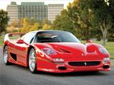Images of Ferrari F50 Preserial (№99999) 1995