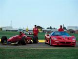 Images of Ferrari