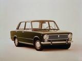 Fiat 124 1970–72 images