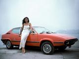 Fiat 128 Pulsar 1972 pictures