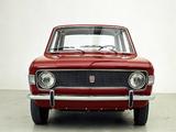 Fiat 128 1972–76 pictures