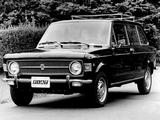 Photos of Fiat 128 Station Wagon 1970–72