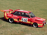 Photos of Fiat Abarth 131 Prototype (SE031) 1975