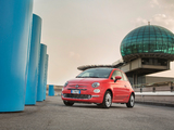 Images of Fiat 500 (312) 2015