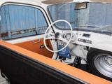 Fiat 600 D Multipla 1960–67 wallpapers