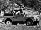 Fiat Campagnola 1979–87 images