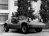 Fiat 500 Zanzara Zagato 1969 wallpapers