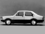 Fiat ESV 2500 Prototyp 1973–74 photos