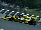 Copersucar-Fittipaldi F5 1977 pictures