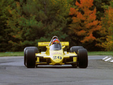 Fittipaldi F8 1980 pictures