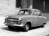 Ford Consul (MkI) 1951–56 photos