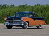 Ford Fairlane Crown Victoria Coupe (64A) 1956 wallpapers