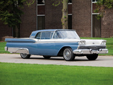 Ford Galaxie Skyliner 1959 photos