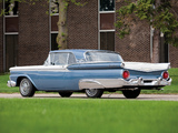 Pictures of Ford Galaxie Skyliner 1959