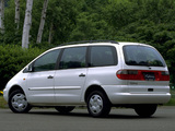 Ford Galaxy 1995–99 wallpapers