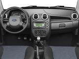 Ford Ka BR-spec 2011 images