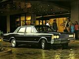 Images of Ford Landau BR-spec 1971–83