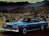 Ford LTD Brougham Sedan 1975–78 pictures