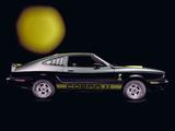 Mustang Cobra II 1977 pictures