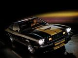 Pictures of Mustang Cobra II 1977