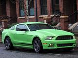 Mustang V6 2012 wallpapers