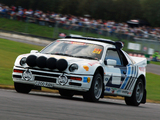 Ford RS200 Group B Rally Car wallpapers
