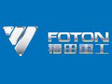 Foton pictures