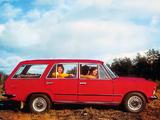 Pictures of Polski Fiat 125p Kombi 1972–82