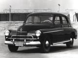 FSO Warszawa 200 1957–60 photos