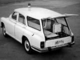 Images of FSO Warszawa 223A 1967–73
