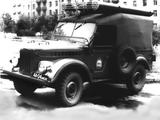 -20    69 1954– photos