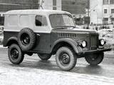 19  1955 photos