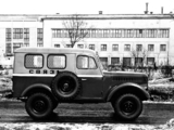 Images of 19  1955