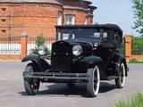 Photos of 1932–36