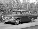 13  1959–81 photos