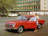 Photos of 24  1968–84