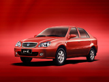 Geely CK2 (MR7151AU) 2007–11 pictures